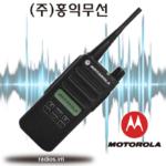 Phân phối máy bộ đàm Motorola XiR C2620