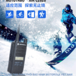 Nhà phân phối Motorola C2620